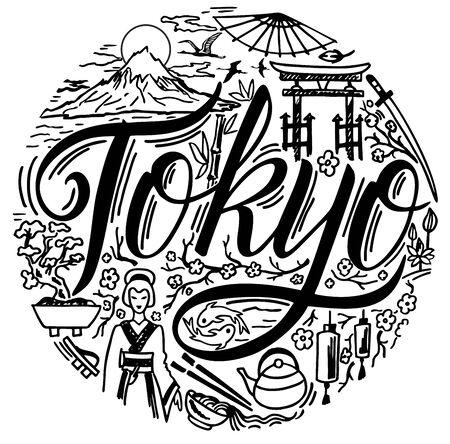 Tokyo famous landmarks. Symbols of Tokyo round design