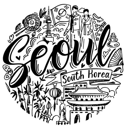 Beautiful attractions of Seoul lettering text. Travel Korea concept Çizim