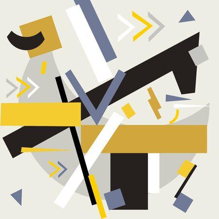 Suprematist composition. Suprematism, a composition of geometric figures. Design for poster, card, invitation, brochure flyer