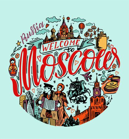Moscow. Moscow landmarks and Russian culture and attractions symbols vector illustration. For travel card, poster, print design, t-shirt design. Handdrawn conceptual illustration. Travel and Tourism.