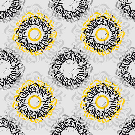 Seamless pattern of gothic quotes circular compositions. Decorative seamless background from letters of the Gothic alphabet. Ilustração