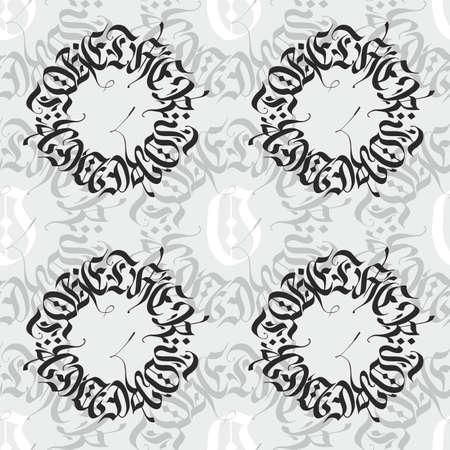 Gothic seamless pattern. Creative hand-drawn Gothic pattern. Font color pattern of the Gothic font.