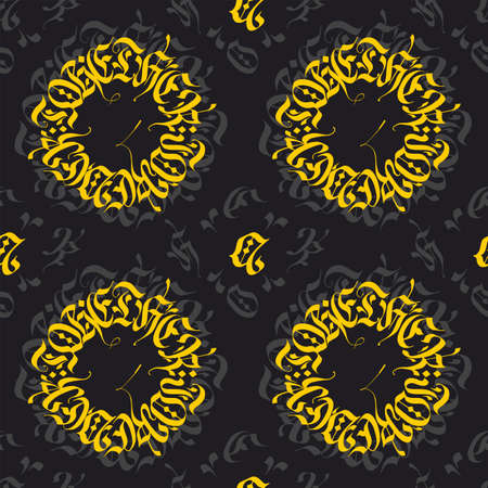 Gothic seamless pattern. Creative hand-drawn Gothic pattern. Font color pattern of the Gothic font on a black background.