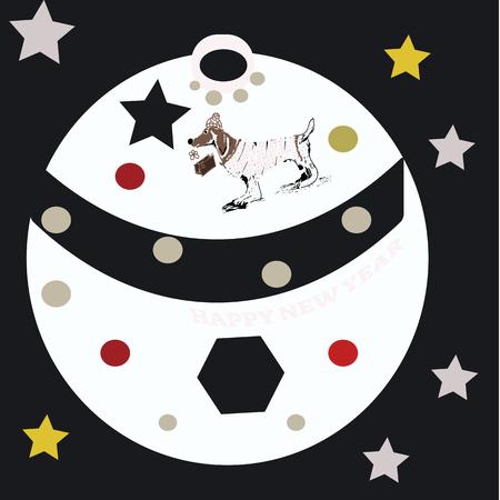 Christmas ball with stars icon. Illustration