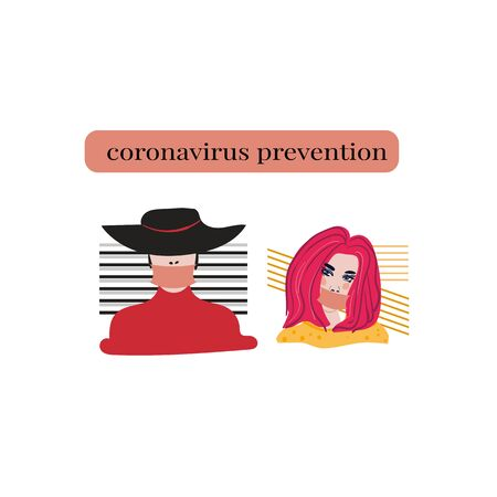 People in medical masks. Flu protection. Prevention of infectious diseases. Vector illustration for design. Illustration