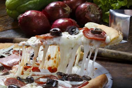 pizza slice Reklamní fotografie