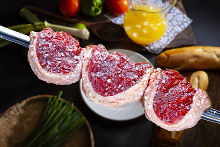 Brazilian Picanha. Raw meat Stock Photo