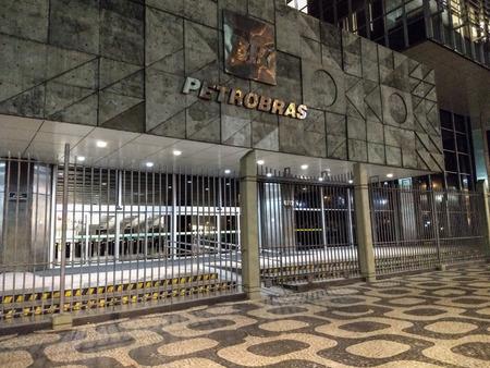 Rio de Janeiro, Brazil, August 02, 2017: Night view at the building where he runs Petrobras headquarters in downtown Rio.