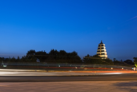 Big Wild Goose Pagoda photo