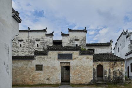 dwellings: Chinas Old Dwellings Stock Photo