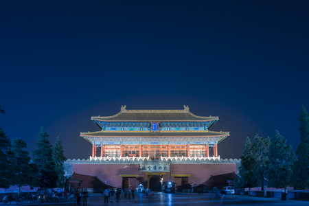 prowess: forbidden city