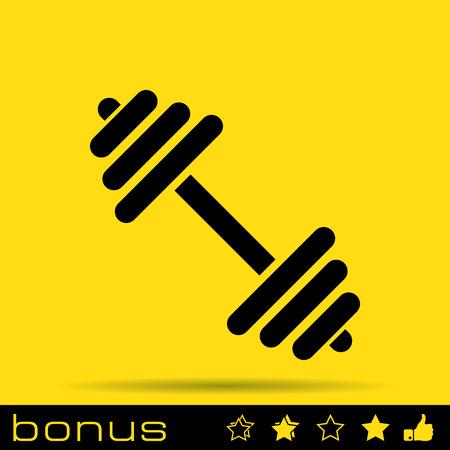 food hygiene: Dumbbell icon