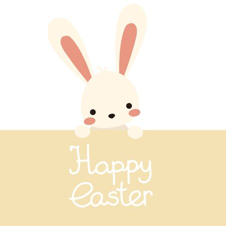 Cute, kawaii vector flat white easter bunny, rabbit with yellow nameplate lettering