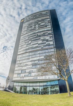 headquarter: The Arag headquarter