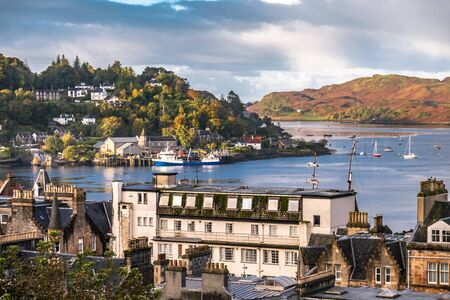 The skyline of Oban in autumn, Argyll in Scotland - United Kingdom 스톡 콘텐츠