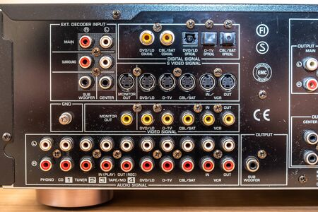 Moers / Germany - May 12 2019 : This vintage Yamaha Dolby Digital amplifier is still working
