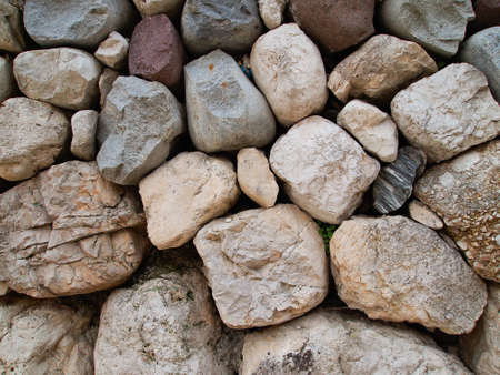 Uneven stone wall texture Stock Photo - 12538546