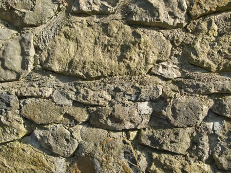 Uneven stone wall texture Stock Photo - 12538549