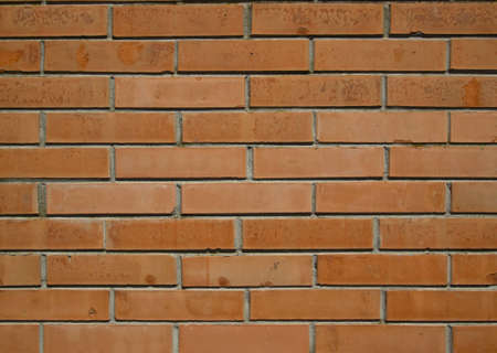 Red brick wall texture Stock Photo - 12538539
