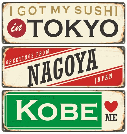 Cities in Japan retro tin signs collection