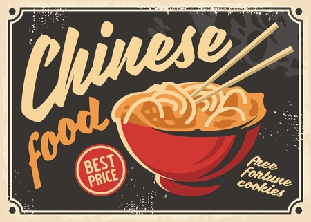 Chinese cuisine vintage flyer or ad print template Illustration