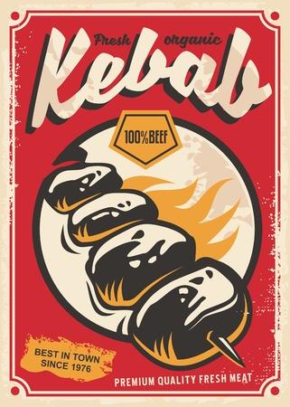 케밥 복고풍 포스터 디자인입니다. 빨간색 배경에 불꽃 맛있는 식사에 쇠고기 케밥. 레스토랑 및 패스트 푸드 테마. 일러스트