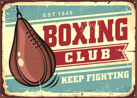 Boxing speed ball on old tin sign background, retro advertising for boxing club. Leather pear shape punching bag vintage signboard.  イラスト・ベクター素材
