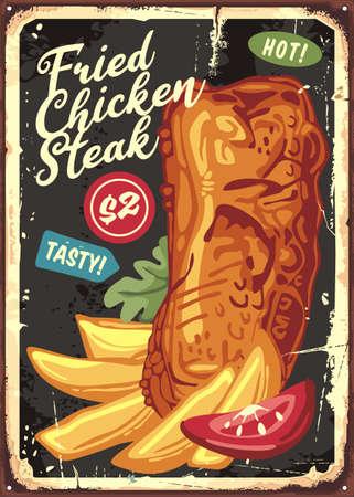 Fried chicken steak retro sign menu. Breaded chicken breast vector sign template. Retro restaurant ad illustration. 矢量图像