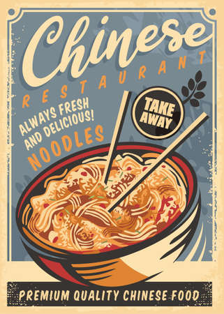 Chinese restaurant poster menu with bowl of spicy delicious noodles. Take away food Asian cuisine vector ad. Retro home delivery noodles advertisement.  イラスト・ベクター素材