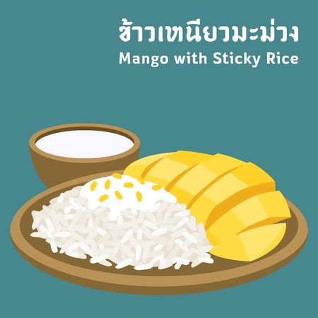 thailand culture: Thai food  with thai alphabet meaning mango with sticky rice Illustration
