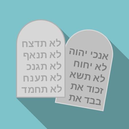 Zwei Stein mit den zehn Geboten in hebräischer Alphabete, flaches Design Standard-Bild - 57915974