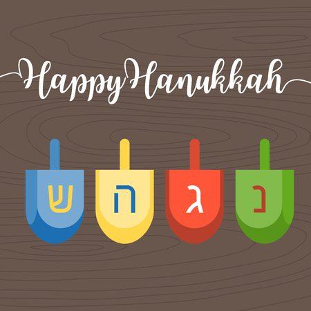 caligraphic: Happy hanukkah caligraphic hand writing with dreidel, flat design
