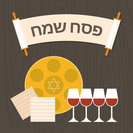 hebrew alphabet in torah scroll meaning happy passover,four glass of wine with seder plate and matzah, flat design Illustration