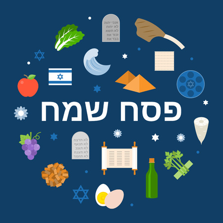 seder plate: Hebrew alphabet meaning happy passover, with icon and element, flat design for poster and greeting card