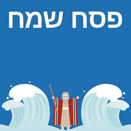 parting the sea: hebrew alphabet meaning happy passover, and Moses separate sea for passover holiday, flat design vector Illustration