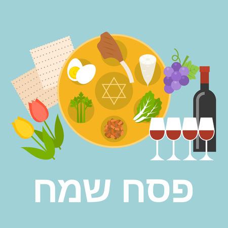 Hebrew alphabet mean happy passover, with seder plate, wine, matzah poster, flat design vector