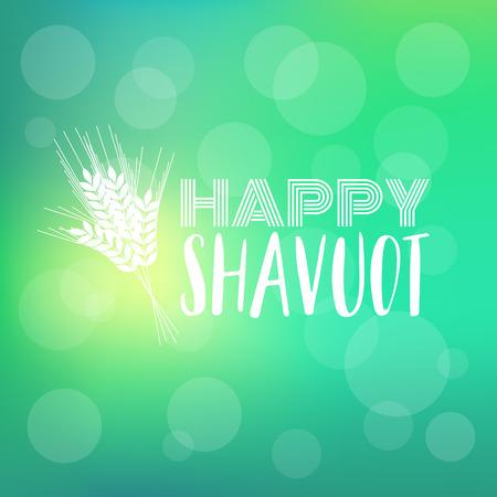 Happy shavuot headline with barley on bokeh background banner