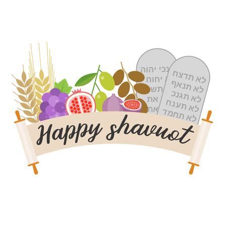 Happy shavuot with 7 species and rock of ten commandments, flat design vector. Illustration