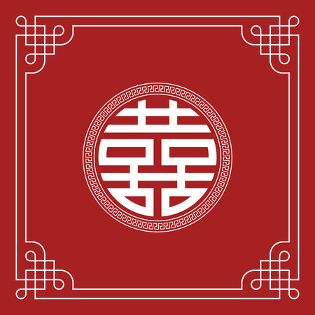double happiness Chinese character for greeting card and decoration in wedding ceremony with Chinese square frame on red background Ilustração