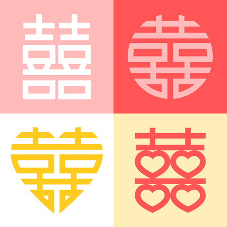 Double happiness Chinese character in various shapes, heart, circle and square for decoration in Chinese traditional wedding, flat design vector