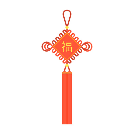 Chinese knot with tassel and Chinese character using in lunar new year means wish good luck and fortune comes , flat design vector
