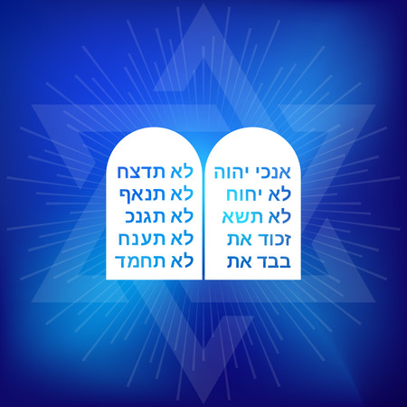Rock of ten commandments with Hebrew alphabet on blue background with star of David and ray of light Illustration