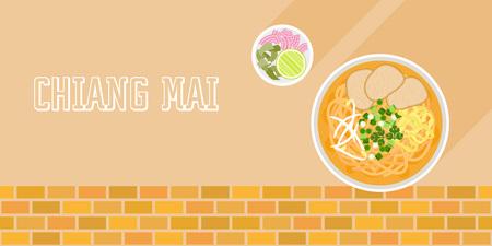カオ ・ ソイ、レンガの背景に牛肉とおかず、赤玉ねぎ、ライム、チェンマイ、タイ北部、ラオス料理、フラット デザインのベクトルとココナッツ