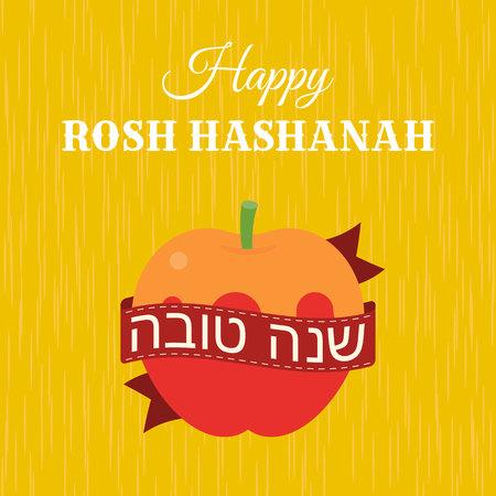 Gelukkige rosh hashanah en lint in Hebreeuws woord shanah tovah betekenis hebben een goed jaar en appel met honing, platte ontwerp geschikt voor poster of uitnodigingskaart Stock Illustratie