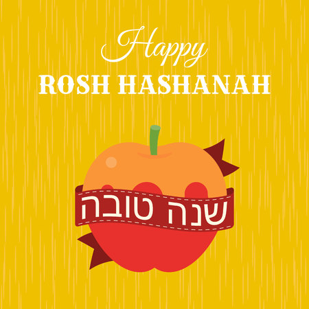 Happy rosh hashanah and ribbon in hebrew word shanah tovah meaning have a good year and apple with honey, flat design suitable for poster or invitation card