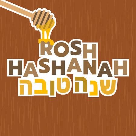 Rosh hashanah typography with honey stick icon, flat design
