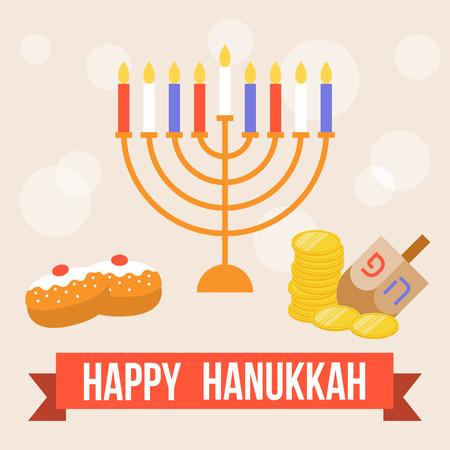 Vector happy hanukkah, menorah, dreidel coins and doughnut, flat design