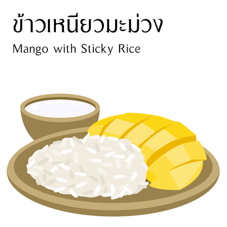 Thai food vector on white background with thai alphabet meaning fruit with sticky rice