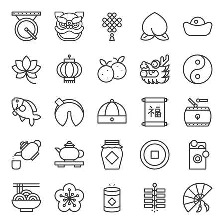 Chinesisches Neujahr Gliederungssymbol, Fan, Nudel, Teekanne, Löwentanz, Drache, Goldmünze, Mandarine, Kappe, Kracher Standard-Bild - 94674048