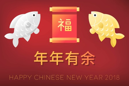 Chinese poster , twin of golden and silver carp fish with Chinese alphabet meaning abundant year by year and good luck Banco de Imagens - 94739267